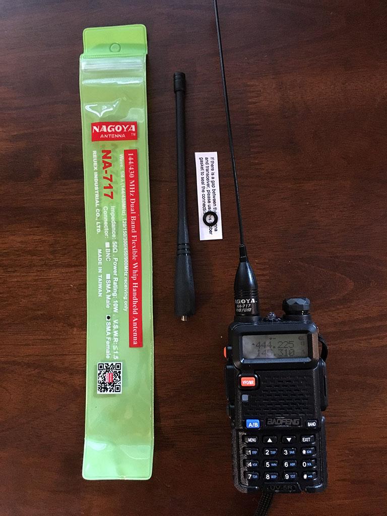 Baofeng uv-5r антенна